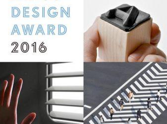 Lexus Design Awards 2016: annunciati i finalisti