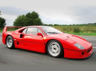 Ferrari - F40