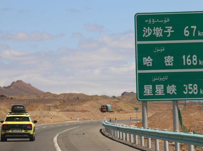 Citroën Avventura Gialla: dallo Xinjiang al Gansu i deserti senza fine! - Foto 5 di 7