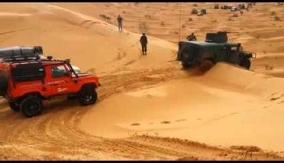 Tunisia – 1° El Borma Challenge