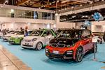 Electric Space, Mondo Motori Show, Vicenza 2018