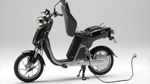 Yamaha EC-03: cittadino elettrico - Foto 22 di 29