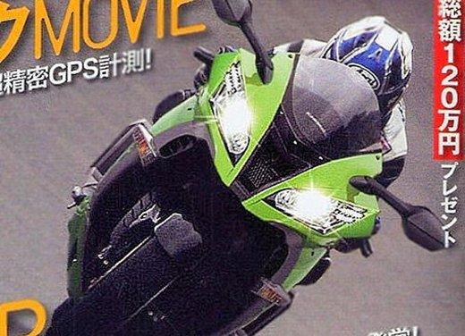 Kawasaki ZZR 1400 o Kawasaki ZX-14: ecco la foto