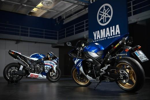 "Yamaha R1 2010 ""Akrapovic"" - Foto 3 di 16"