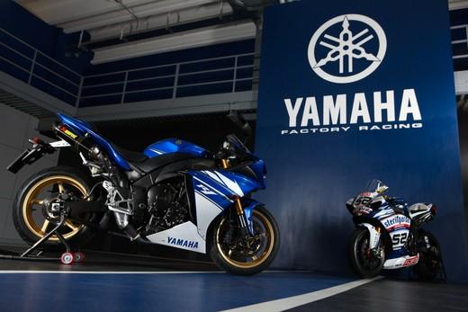"""Yamaha R1 2010 """"Akrapovic"""""""