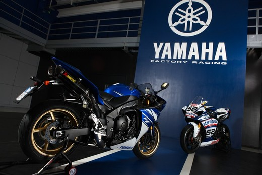 "Yamaha R1 2010 ""Akrapovic"" - Foto 13 di 16"