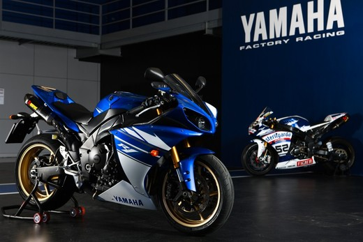 "Yamaha R1 2010 ""Akrapovic"" - Foto 16 di 16"