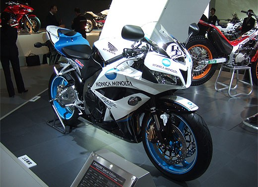 Honda moto al Salone di Tokyo 2007 - Foto 5 di 17
