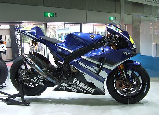 Yamaha al Salone di Tokyo 2007 - Foto 17 di 21