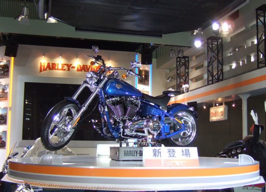 Harley Davidson al Salone di Tokyo 2007 - Foto 3 di 14