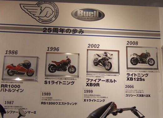 Buell al Salone di Tokyo 2007 - Foto 10 di 14