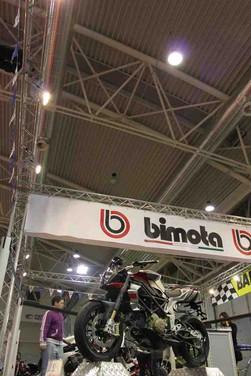Bimota DB6 SuperLight - Foto 9 di 10