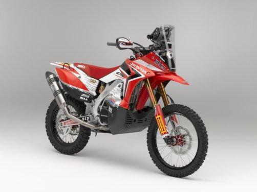 Honda CRF450 Rally