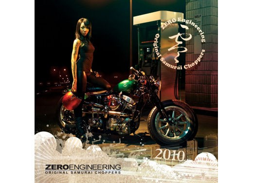 Calendario Zero Engineering 2010 - Foto 1 di 6