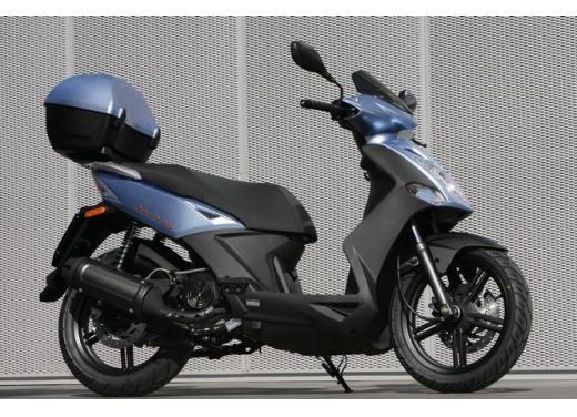 Kymco Agility 125 R16, non chiamatelo scooter low cost - Foto 7 di 28