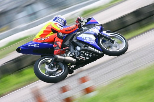 Yamaha R 125 Cup 2010 - Foto 8 di 28