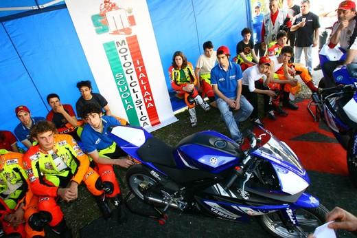 Yamaha R 125 Cup 2010 - Foto 21 di 28