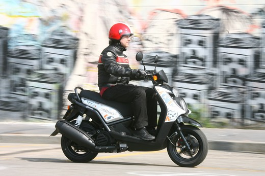 Yamaha BW's 125 – Test ride - Foto 17 di 27