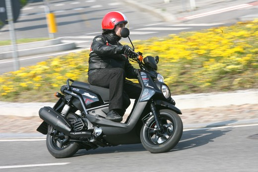 Yamaha BW's 125 – Test ride - Foto 24 di 27