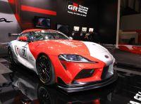 Toyota GR Supra GT4 Concept