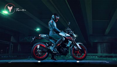 Nuova Yamaha MT-125: l'Hyper Naked entry level
