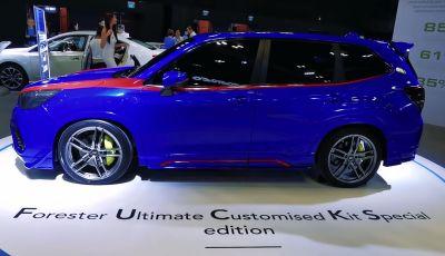 La Subaru FUCKS è la vera novità 2020 nel mondo dell'auto