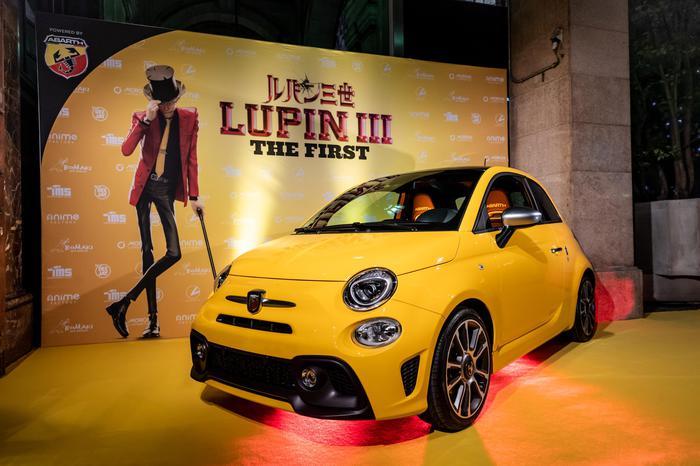 Film: Lupin III - The First con una Abarth 595 Turismo