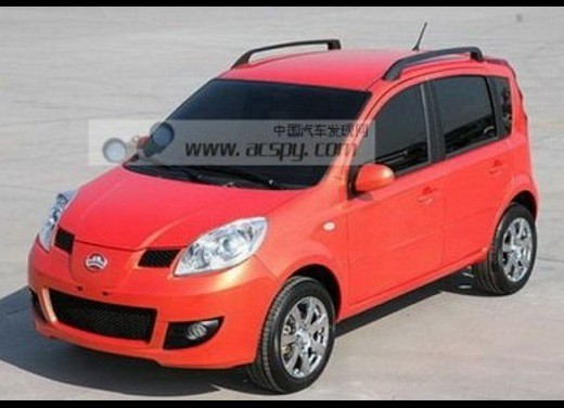 "Great Wall Motors ""Panda"""