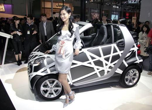 Mercedes al Salone dell'Auto di Pechino 2008 - Foto 16 di 17