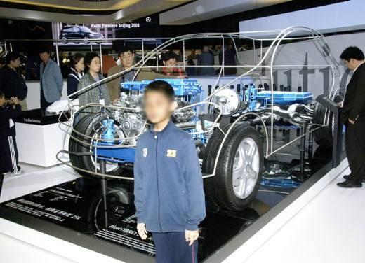 Mercedes al Salone dell'Auto di Pechino 2008 - Foto 5 di 17