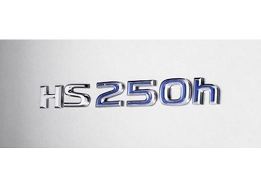 Lexus HS250h - Foto 1 di 21