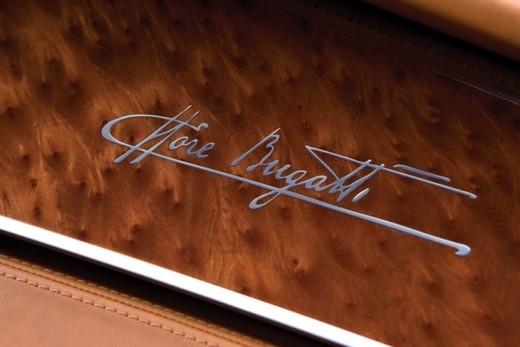 Bugatti 16C Galibier in arrivo nel 2014 - Foto 43 di 50