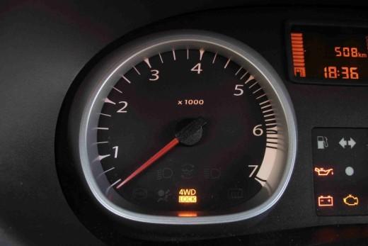 Dacia Duster GPL - Foto 30 di 110