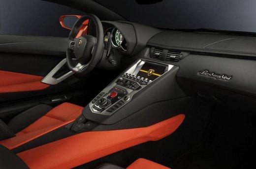 Lamborghini Aventador - Foto 17 di 22