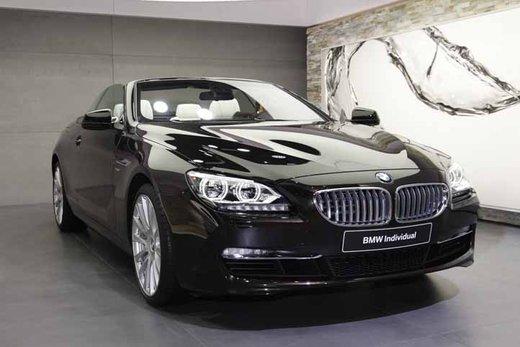 Tutte le più lussuose auto del Salone di Francoforte 2011 - Foto 23 di 27