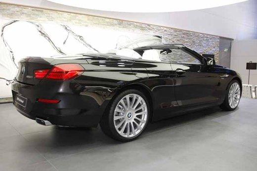 Tutte le più lussuose auto del Salone di Francoforte 2011 - Foto 4 di 27