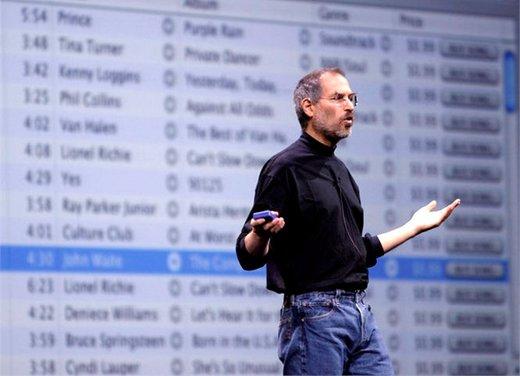Addio a Steve Jobs, il genio che ha creato Apple - Foto 10 di 16