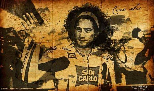 Marco Simoncelli nella Hall of Fame della MotoGP - Foto 15 di 42