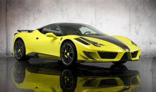 Ferrari Club per i Collezionisti che possiedono più di 5 Ferrari - Foto 14 di 17