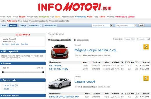 1100 Auto con il Superbollo, la lista completa - Foto 12 di 12