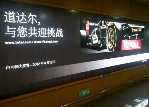 F1 orari tv GP Cina 2012 - Foto 2 di 24