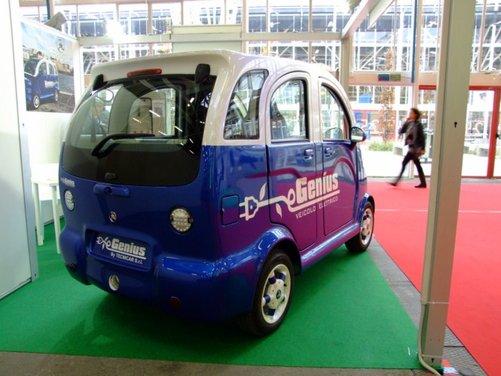 Novità auto ecologiche al Motor Show 2012 - Foto 18 di 20