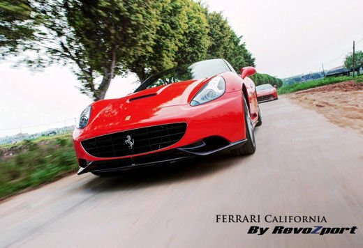 Ferrari California tuning by Revozport - Foto 6 di 15