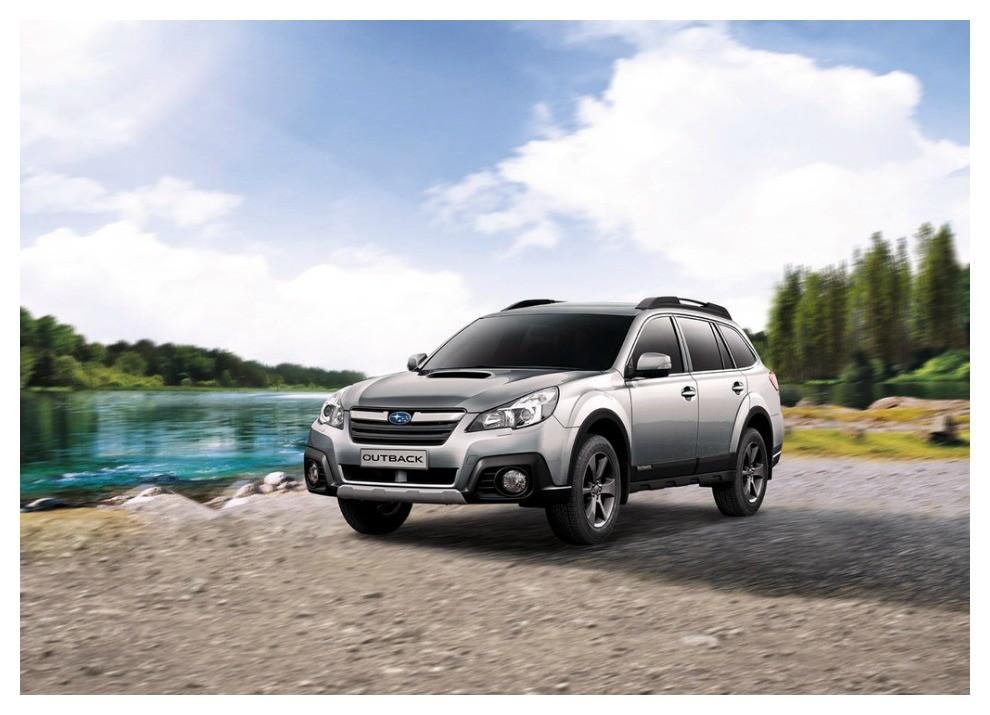 Subaru Outback Adventure la nuova versione speciale - Foto 1 di 5