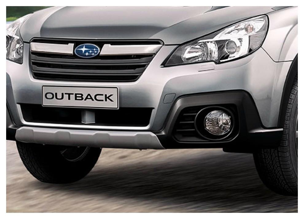 Subaru Outback Adventure la nuova versione speciale - Foto 5 di 5