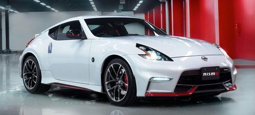 Nissan 370Z Coupè: motori, prezzi ed allestimenti