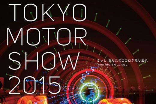 Salone dell'Auto di Tokyo 2015